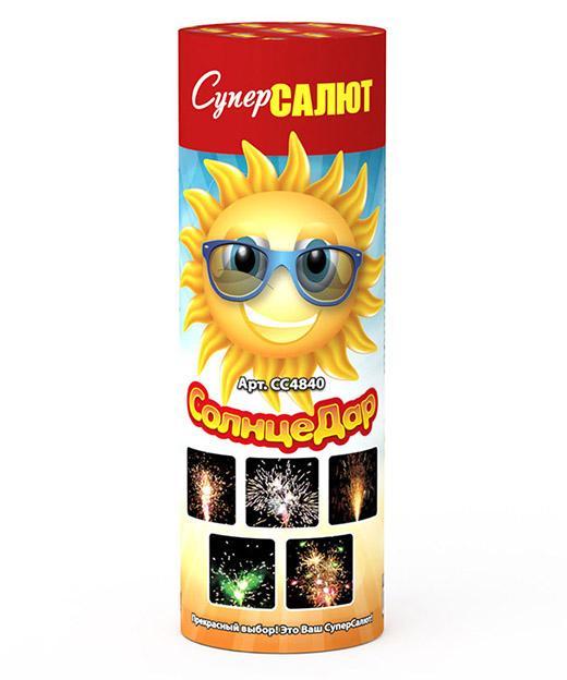 СолнцеДар