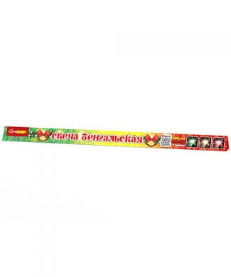 Бенгальские огни (3 шт - красный, желтый, зеленый) - 400 мм